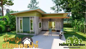 แบบบ้าน ใช้แค่ปูนดิบๆ ก็สวยได้สไตล์ลอฟท์ การสร้างบ้านด้วยปูน โดยไม่มีการทาสีทับ เพื่อให้ความรู้สึกแบบดิบเท่นั้น การสร้างบ้านในสไตล์ลอฟท์